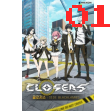 Closers: Side Black Lambs - Ep. 01