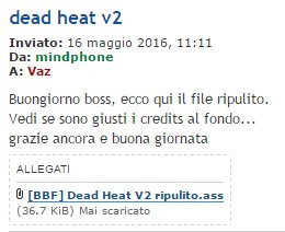 deadheat_pm