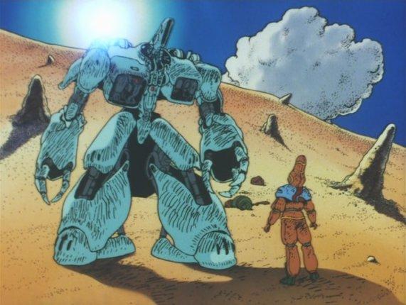 [2586] Dragon's Heaven