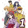 Haikara-san ga Tooru Movie - Parte 1