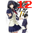 Busou Shoujo Machiavellianism - Ep. 12