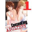 Mrs. Junkie – Consenting Adultery OAV 1