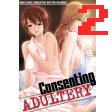 Mrs. Junkie – Consenting Adultery OAV 2