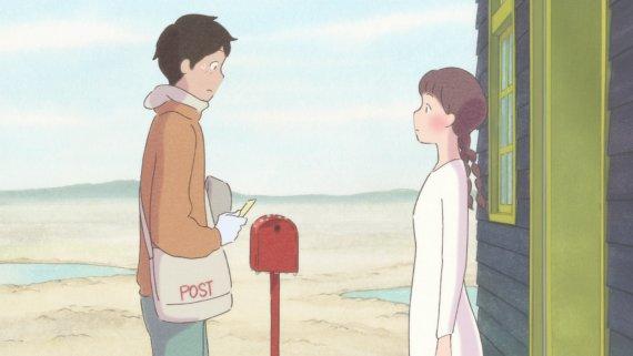 [2512] Pigtails – Mitsuami no Kamisama