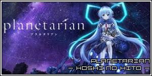 Planetarian ~Hoshi no Hito~