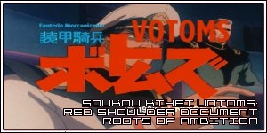 Soukou Kihei VOTOMS: Red Shoulder Document - Roots of Ambition