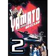 Yamato 2520 - Ep. 2