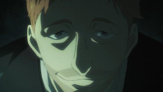 [2600] Magatsu Wahrheit -Zuerst- ep. 02